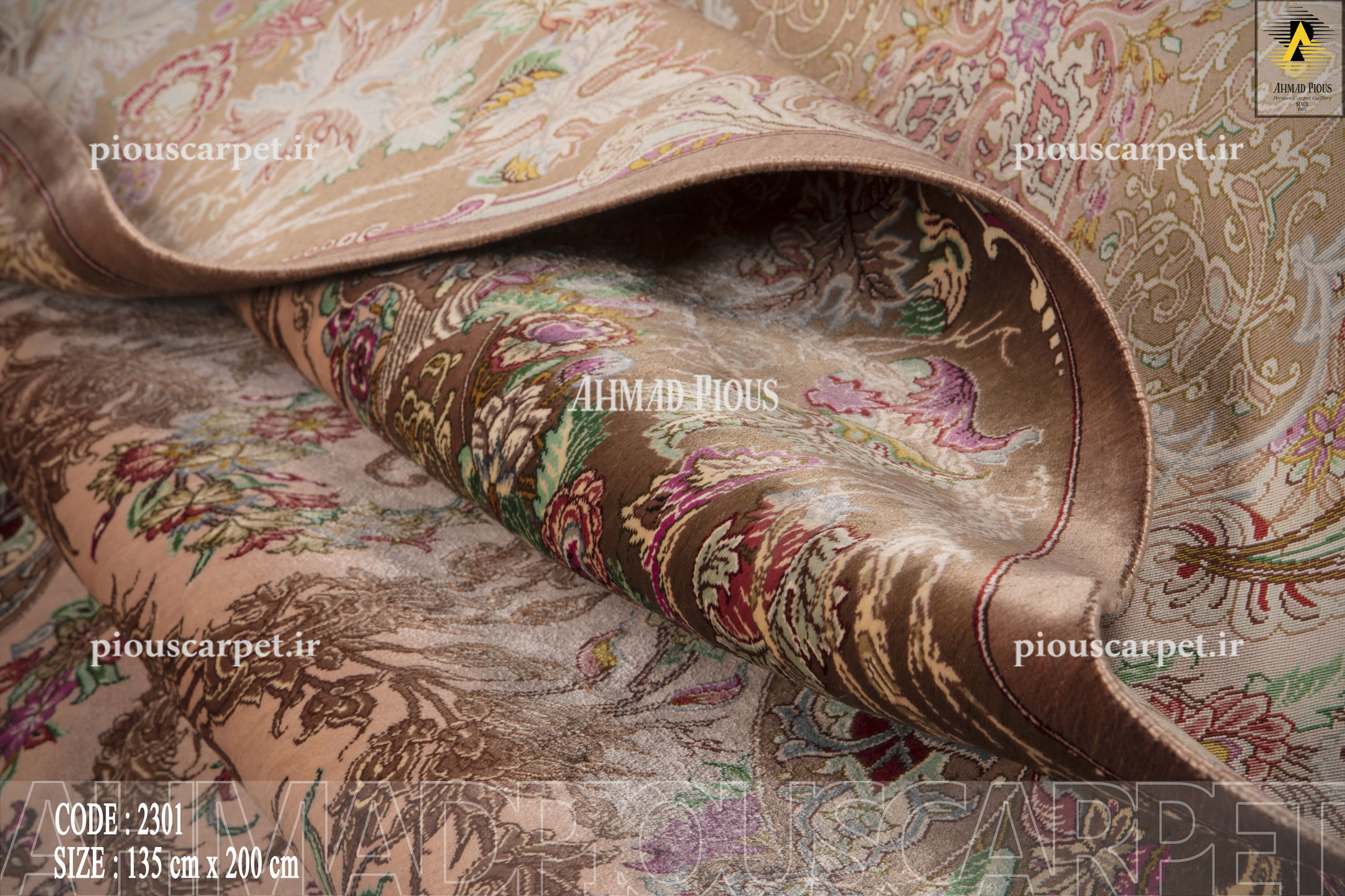 Persian-Carpet-Gallery-18