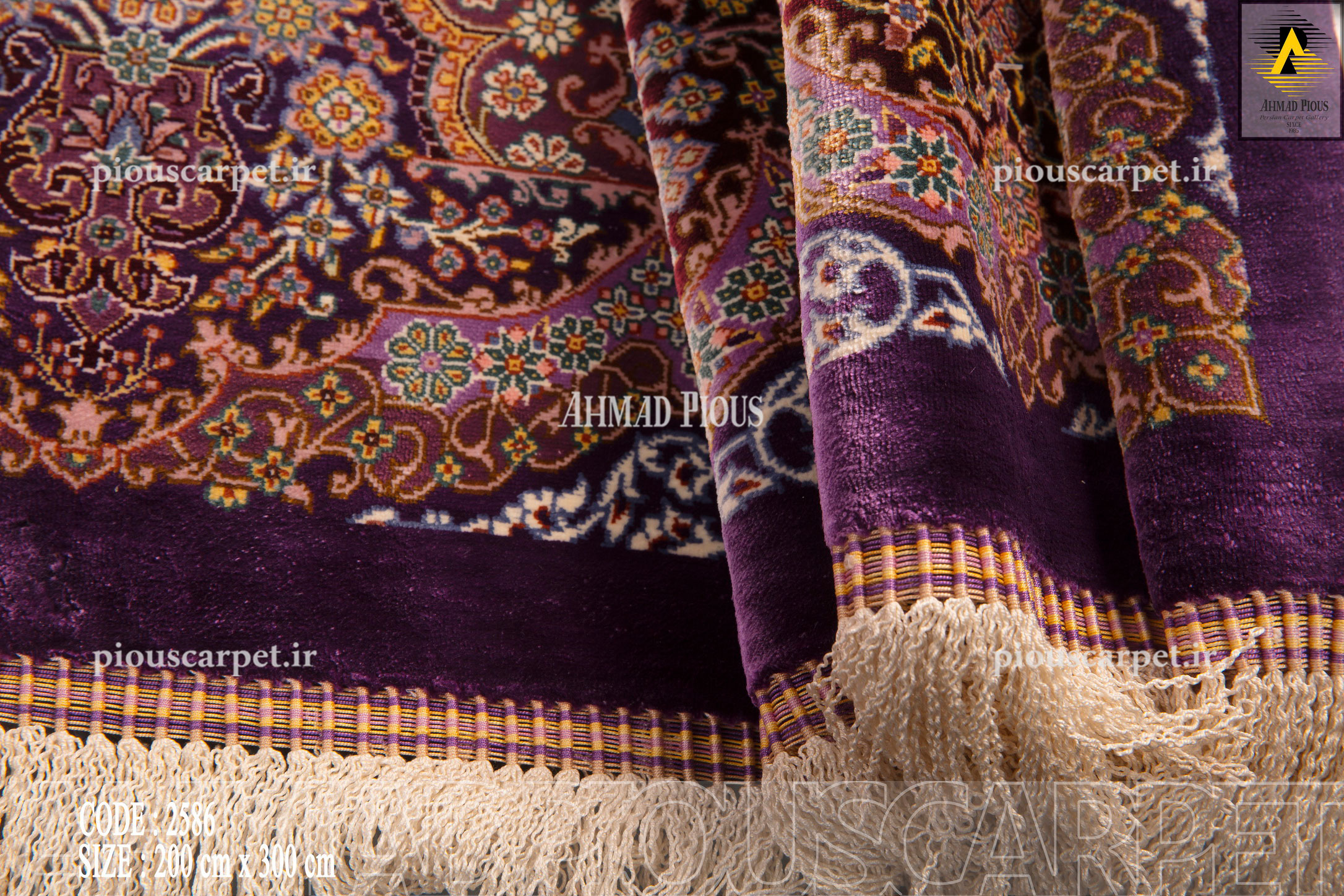 Persian-Carpet-Gallery-26