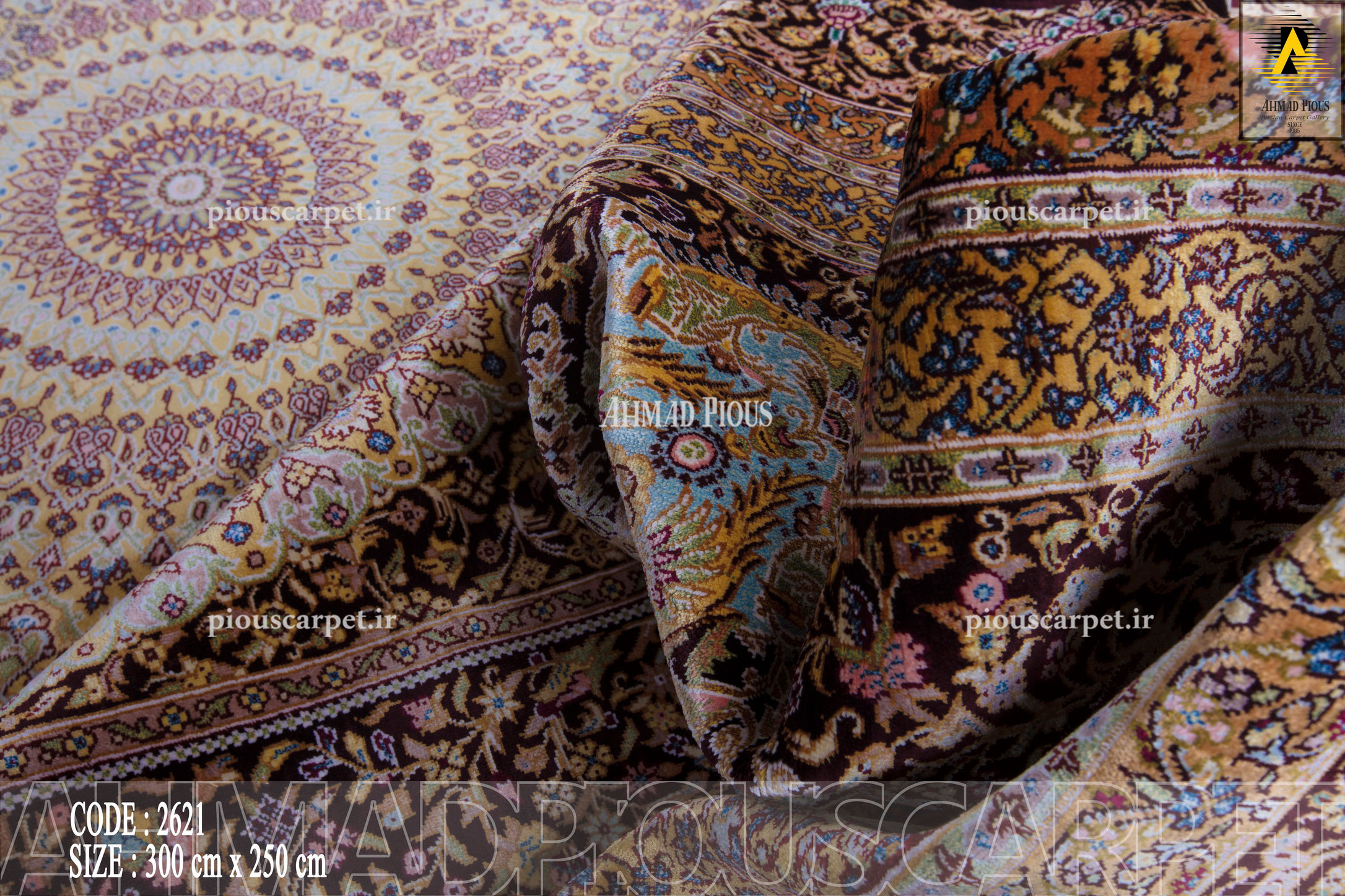 Persian-Carpet-Gallery-31