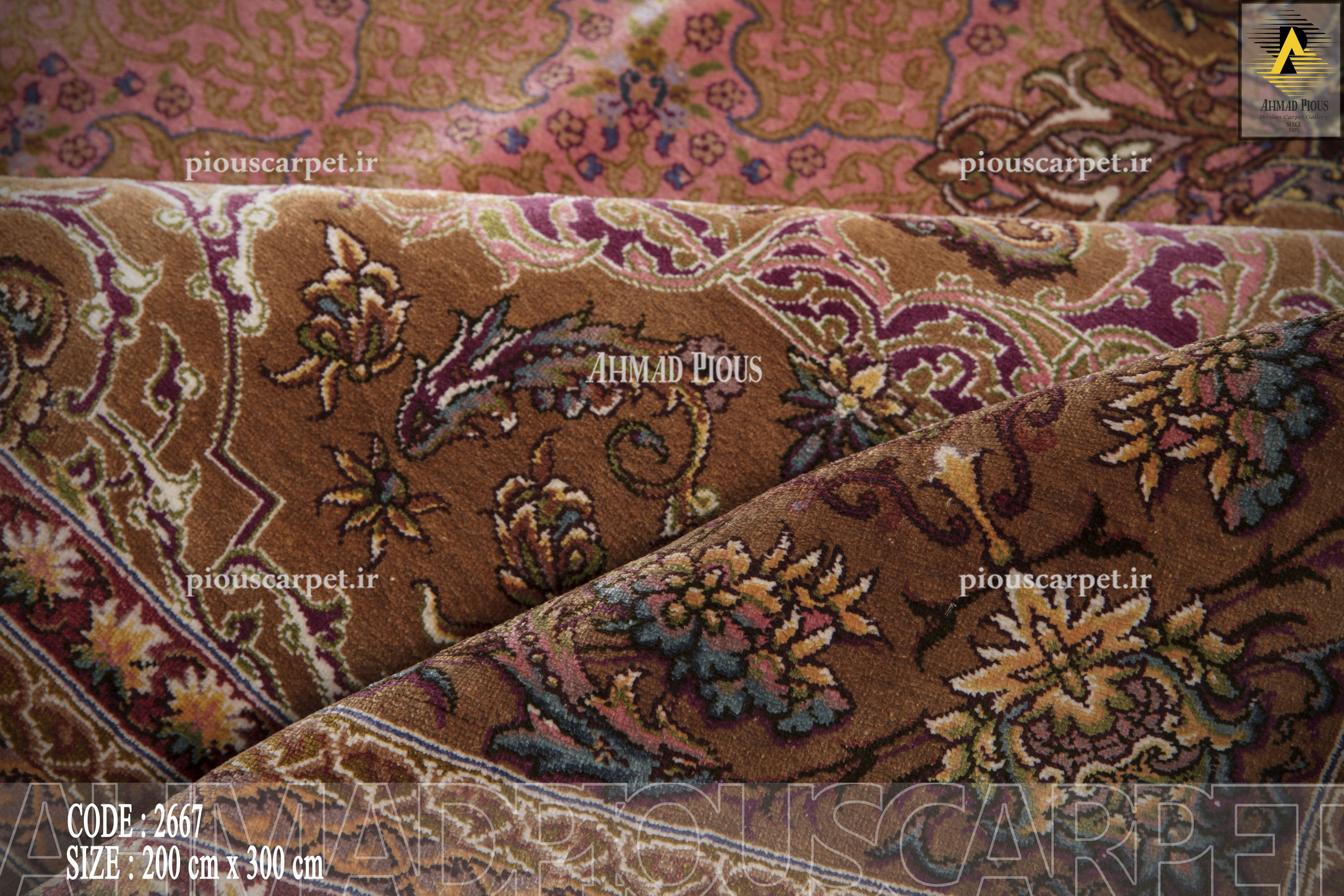 Persian-Carpet-Gallery-37