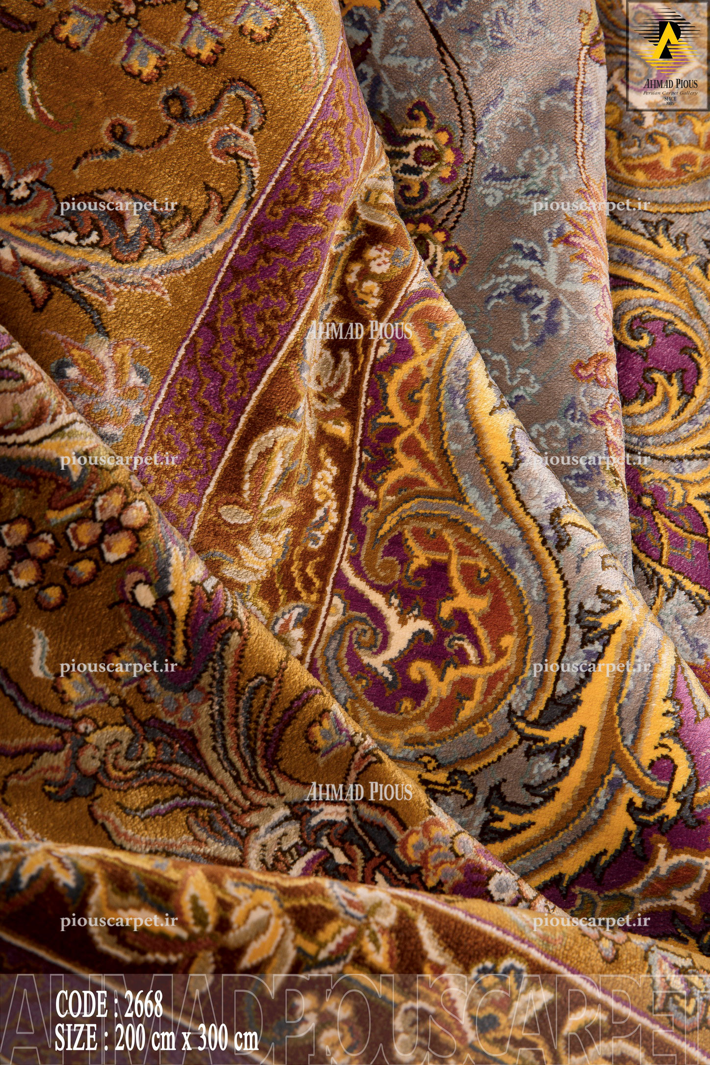 Persian-Carpet-Gallery-38