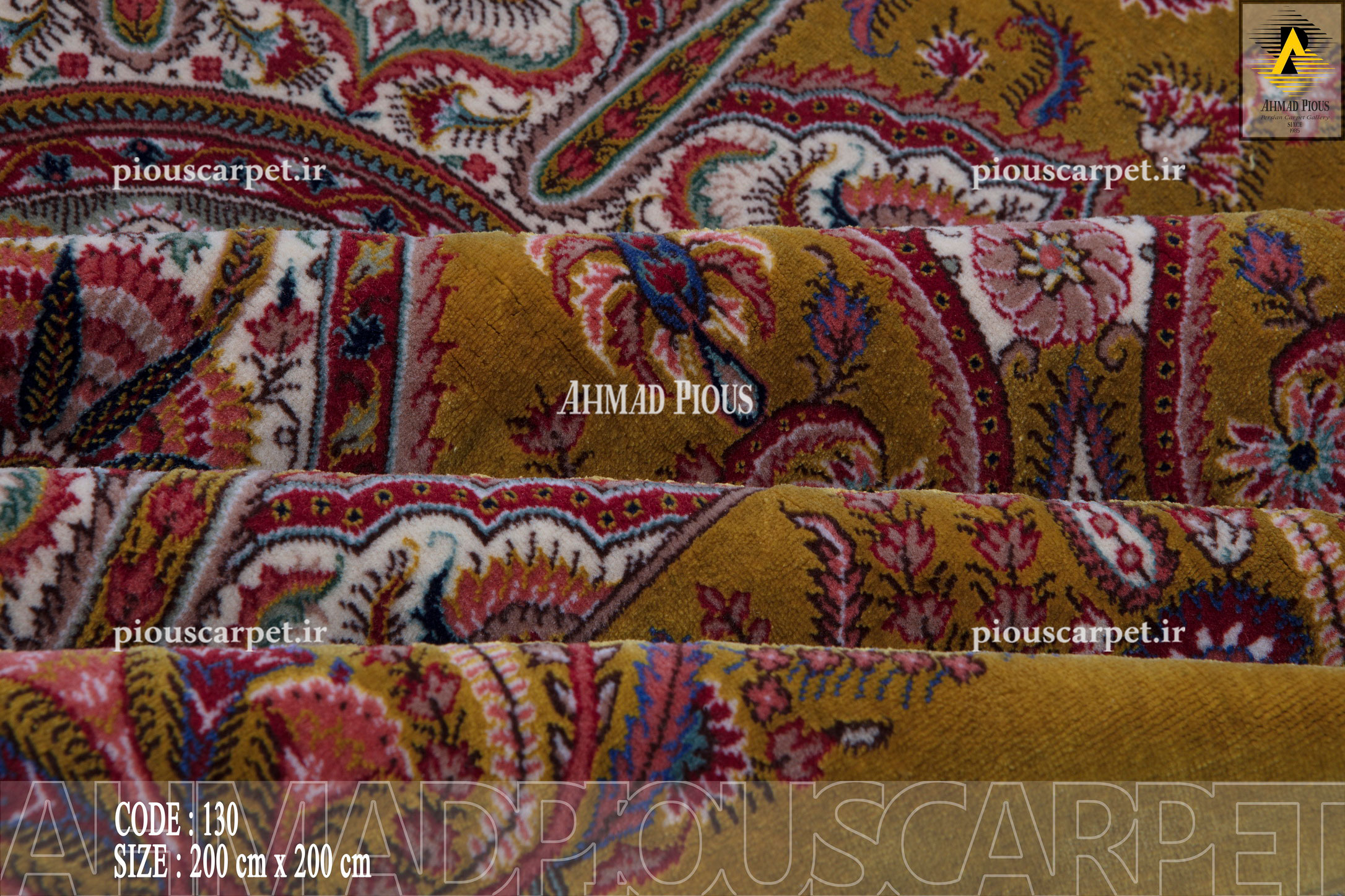 Persian-Carpet-Gallery-4-2