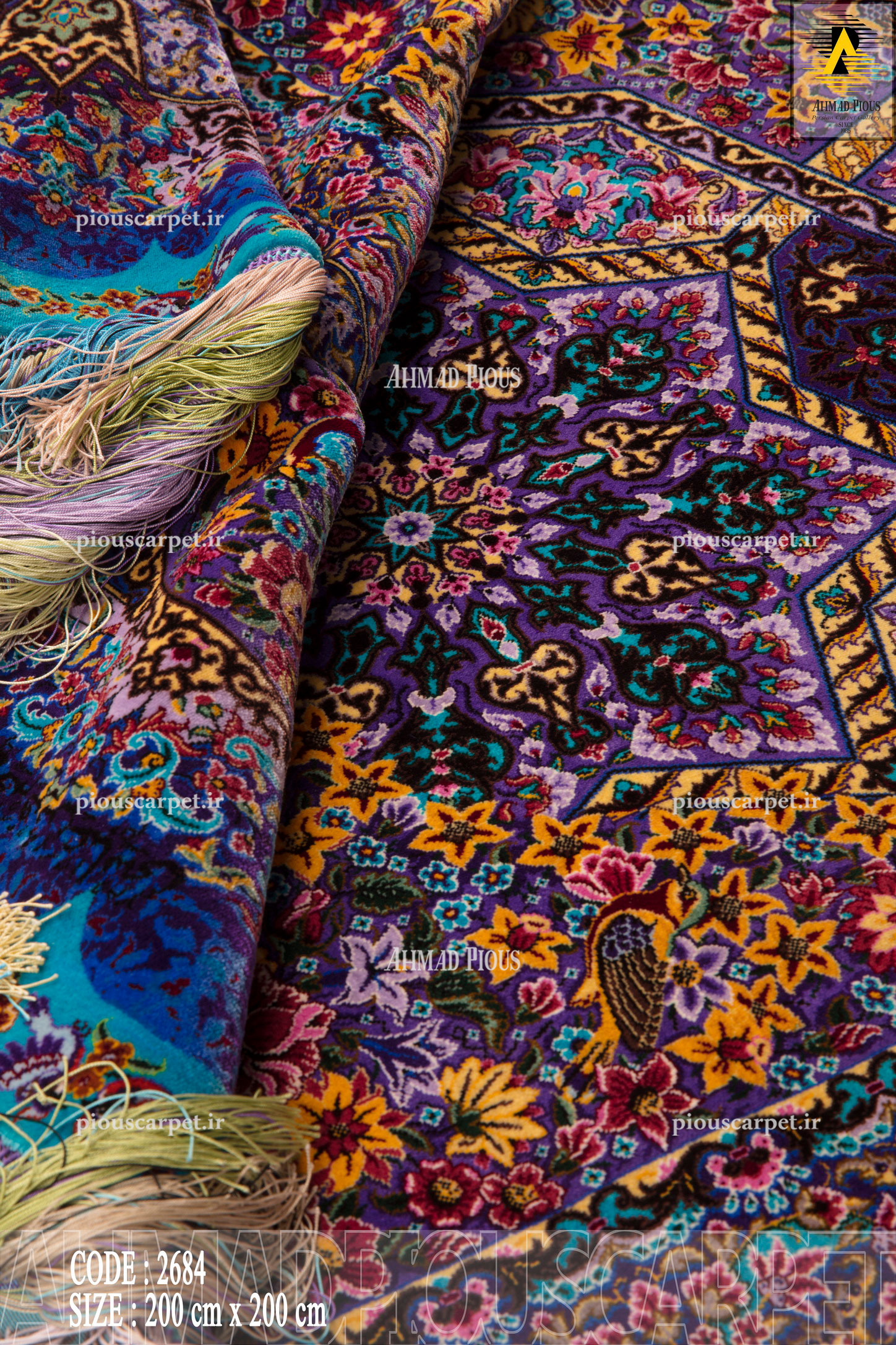 Persian-Carpet-Gallery-41