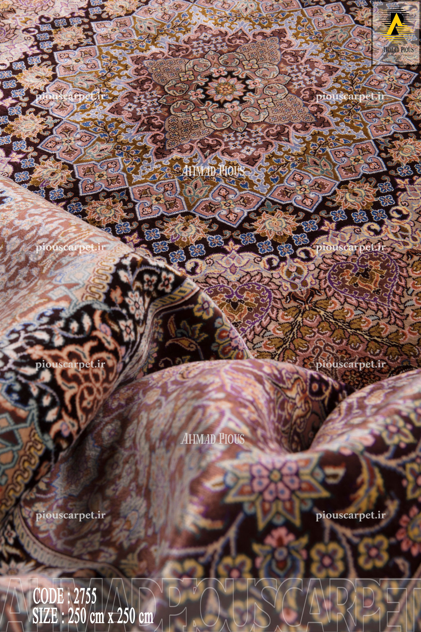 Persian-Carpet-Gallery-48