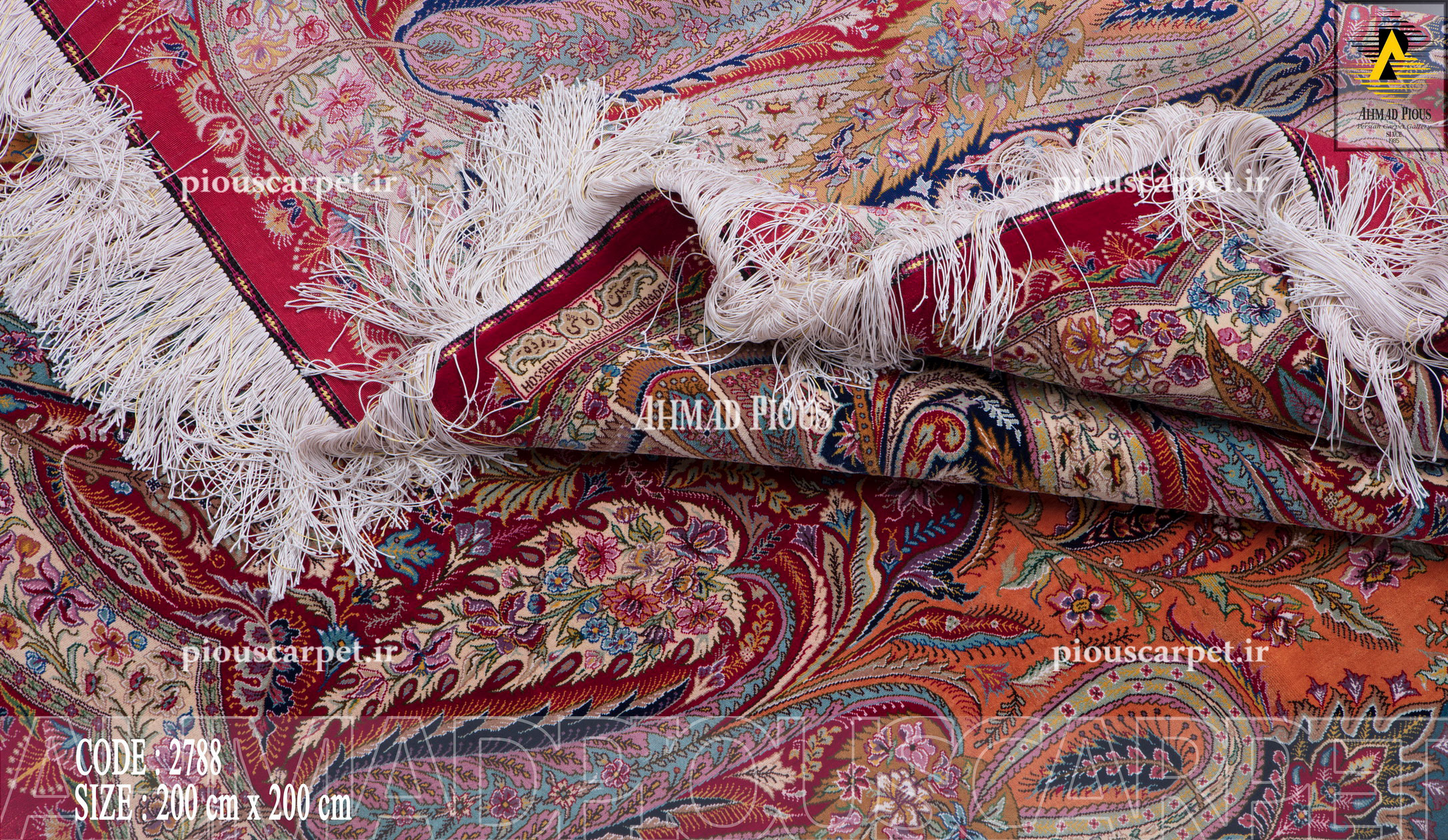 Persian-Carpet-Gallery-54