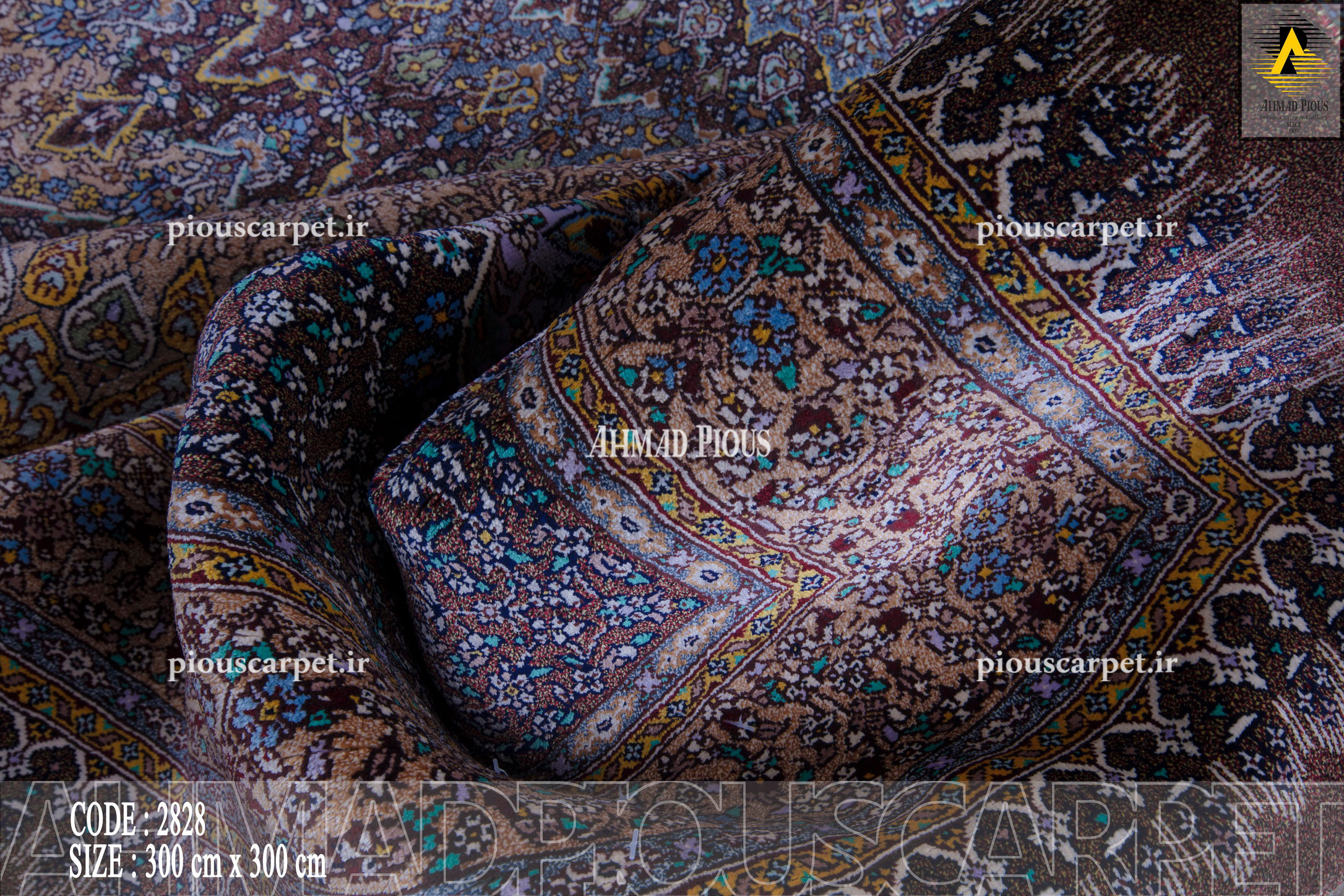 Persian-Carpet-Gallery-58