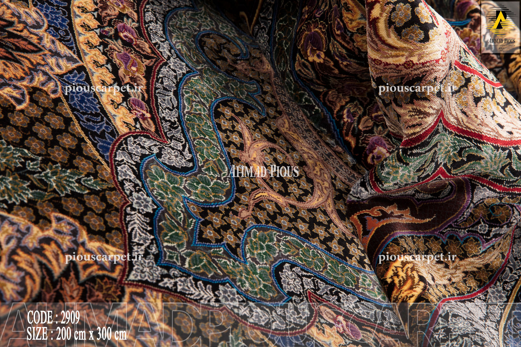 Persian-Carpet-Gallery-67