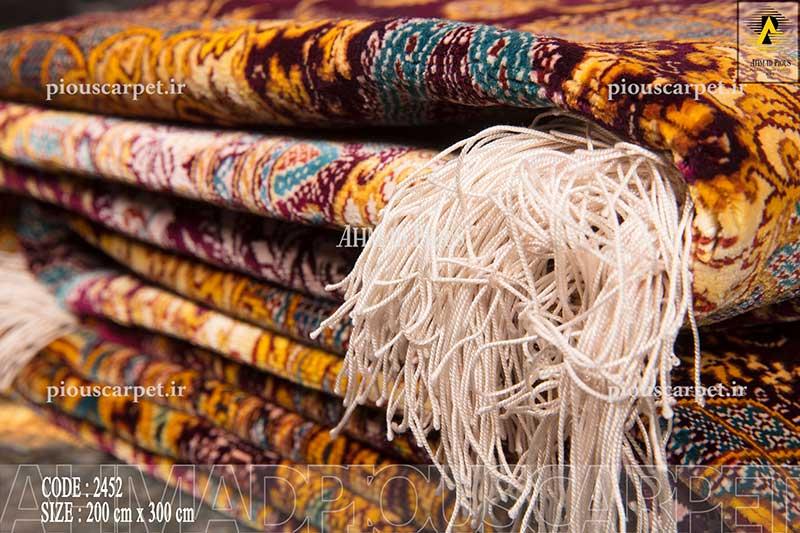 pious-carpet-2
