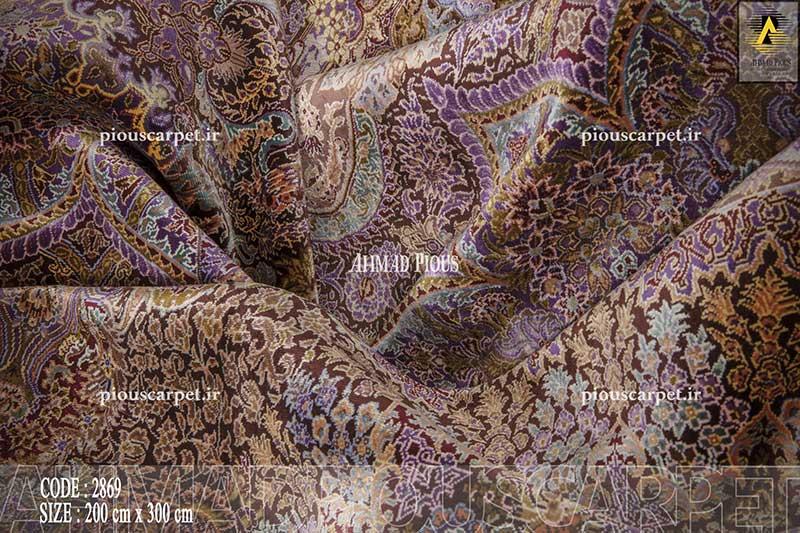 pious-carpet-5